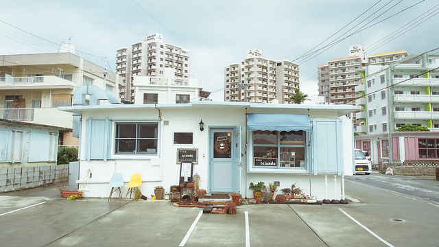 浦添外人住宅 | 沖繩