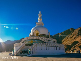 Enjoy the serenity and calmness here - Shanti Stupa