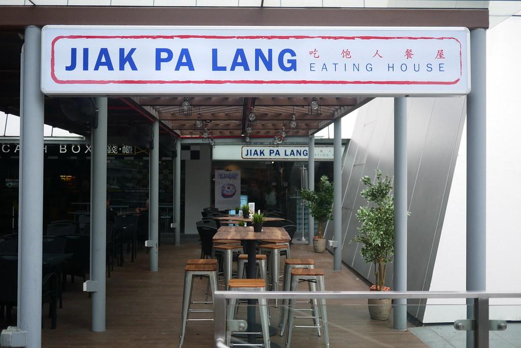 JiakPaLang Shop
