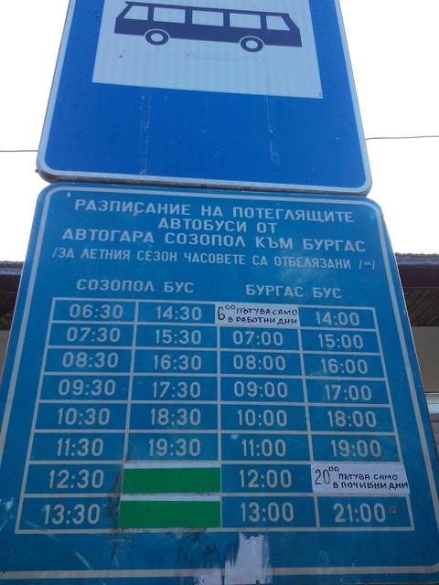 Sozopol - Burgas bus timetable