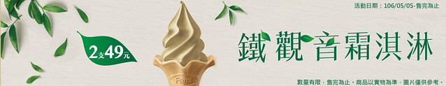 ice_cream_0315_02