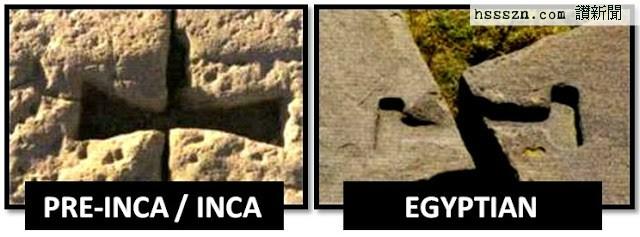 19Egyptian-inca-metal-clasps