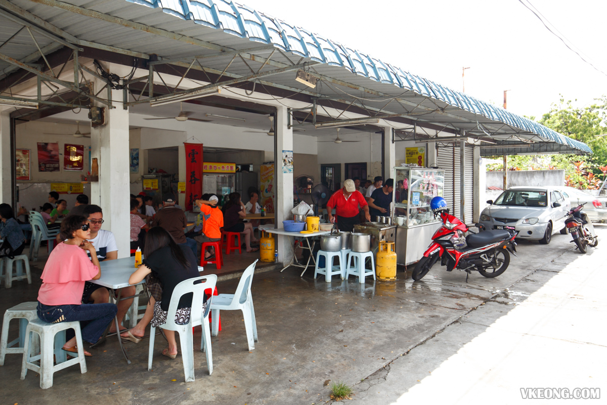 Kampung Sembilan Wantan Mee Stall