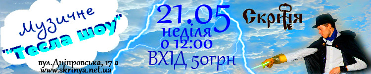 banner dp ua