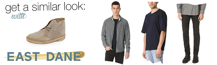 Get a similar look with East Dane