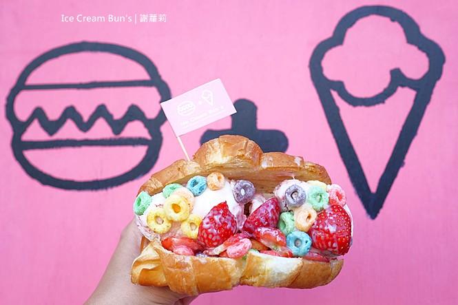 34406601426 b5546b1d63 b - 《台中♥食記》Ice Cream Bun's 漢堡冰淇淋。IG打卡必備少女心甜點,夢幻長相好美又好吃,台中低調隱藏版又一發!