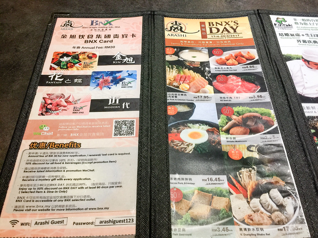 BNX membership card at Arashi Shabu-Shabu.