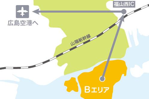 広島空港や各都市間送迎