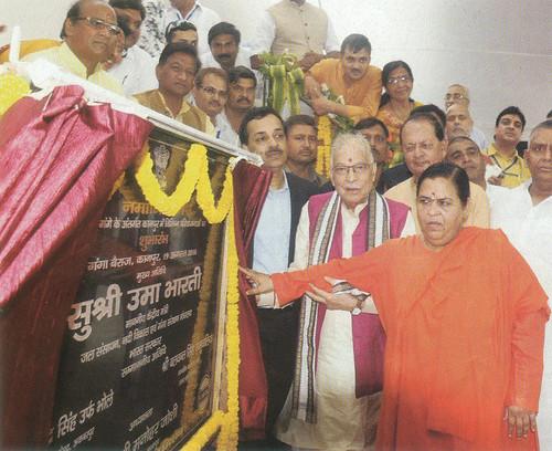 एक आयोजन की शुरुआत करती हुई केंद्रीय मंत्री उमा भारती और भाजपा के वरिष्ठ नेता मुरली मनोहर जोशी