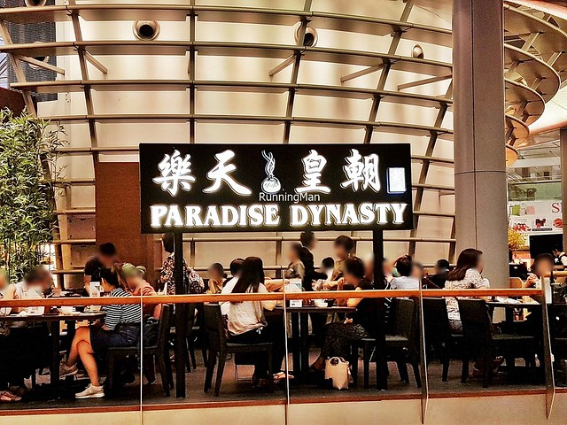 Paradise Dynasty Legend Of Xiao Long Bao Signage