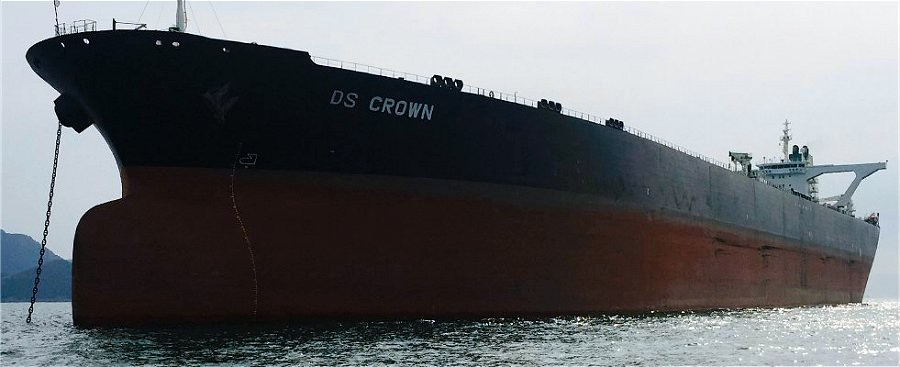 DS Crown