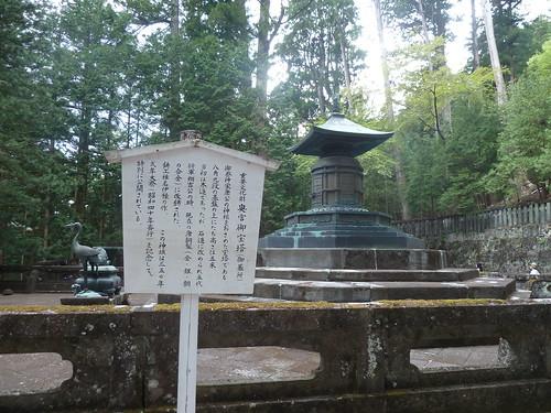 日光東照宮 徳川家康のお墓