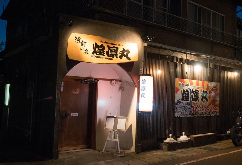 itoigawa_niigata-162