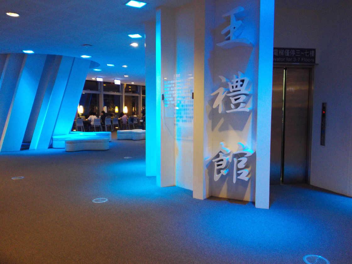 高雄市図書館のブルーライト照明