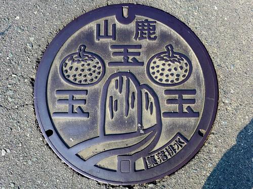 Yamaga Kumamoto, manhole cover 4 (熊本県山鹿市のマンホール4)
