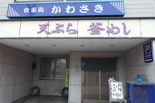 かわさき7回目_01