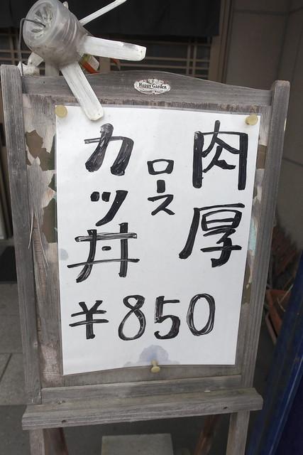 かわさき7回目_02