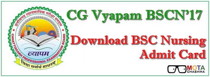 CG Vyapam BSC Nursing Admit Card
