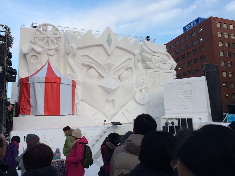 Escultura hielo, festival de nieve Sapporo