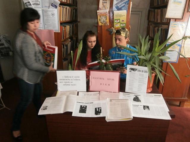 Виставка в бібліотеці