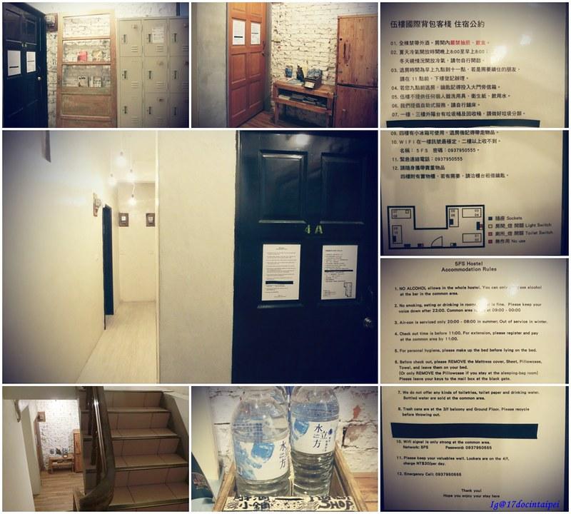 taiwan-hostel-taitung-17docintaipei (3)