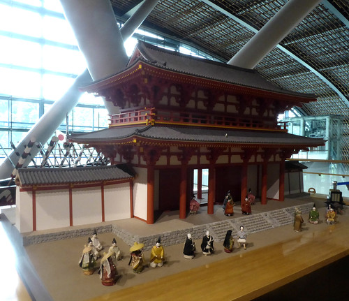 jp-fuk-region-dazaifu-musee  (7)