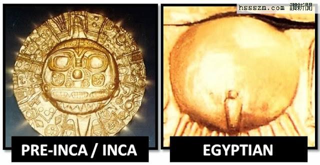 14egyptian-inca-solar-symbolism