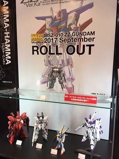 MG 1/100 ZZ Gundam Ver. Ka