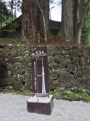 日光東照宮への入り口