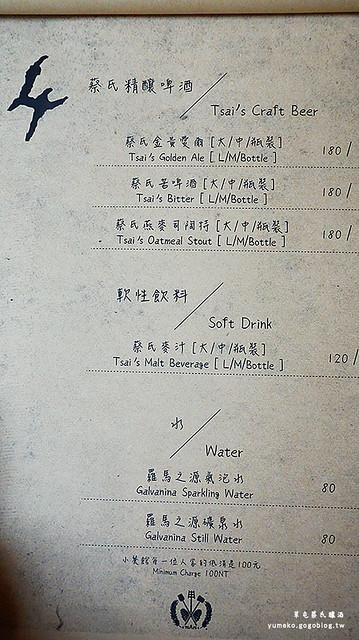 52蔡氏酒釀yumeko.gogoblog.tw
