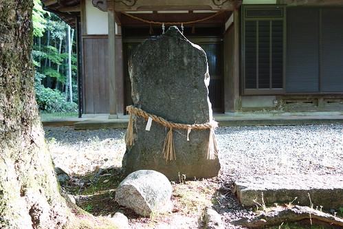 土生神社の三つ石