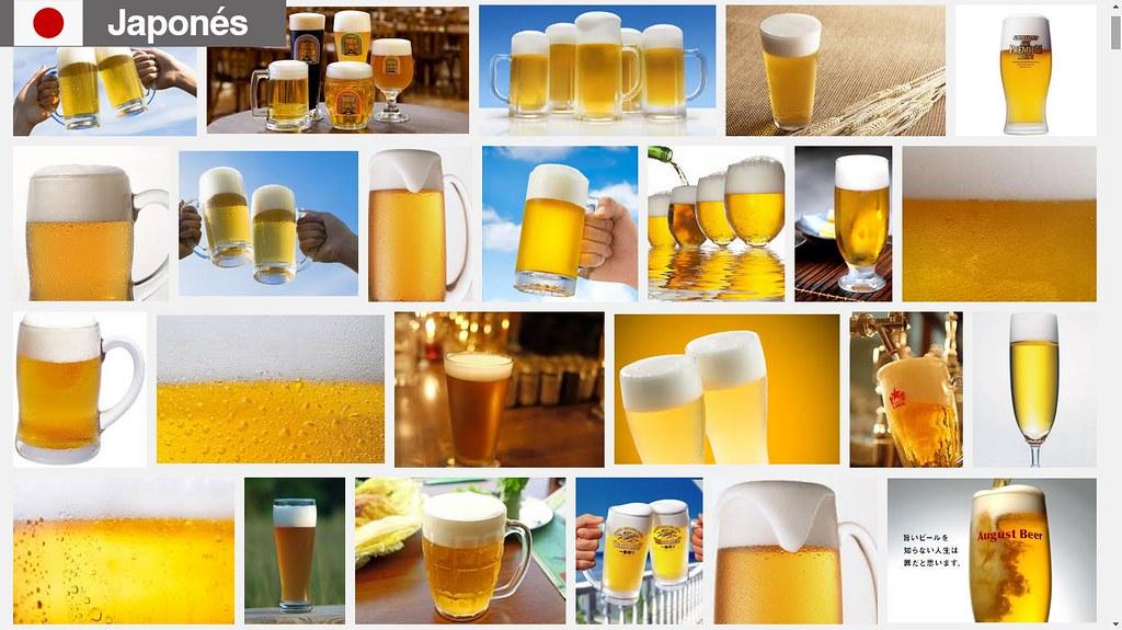 Búsqueda en japones de cervezas