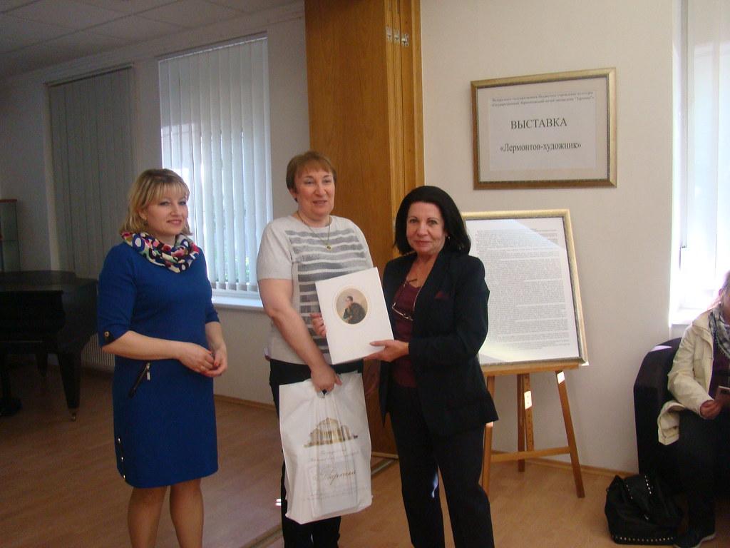 Открытие выставки в Русском центре науки и культуры Братислава