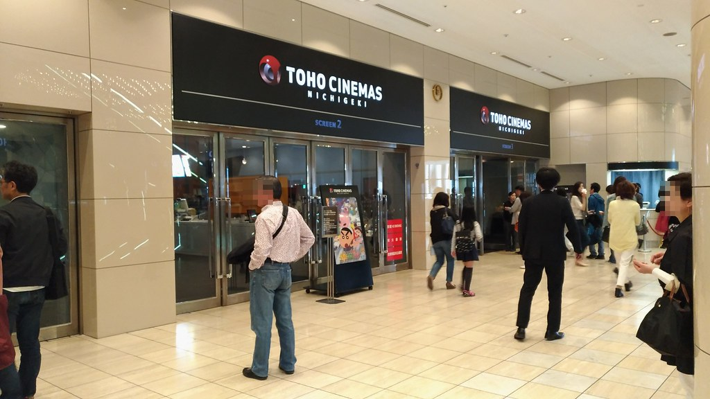 TOHOシネマズ日劇の9階入り口