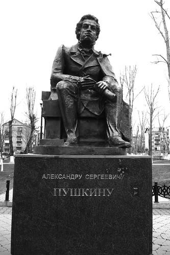 A.S.Pushkin at Yuzhno-Sakhalinsk on APR 30, 2017 (2)