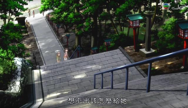 登山少女_高尾山_09