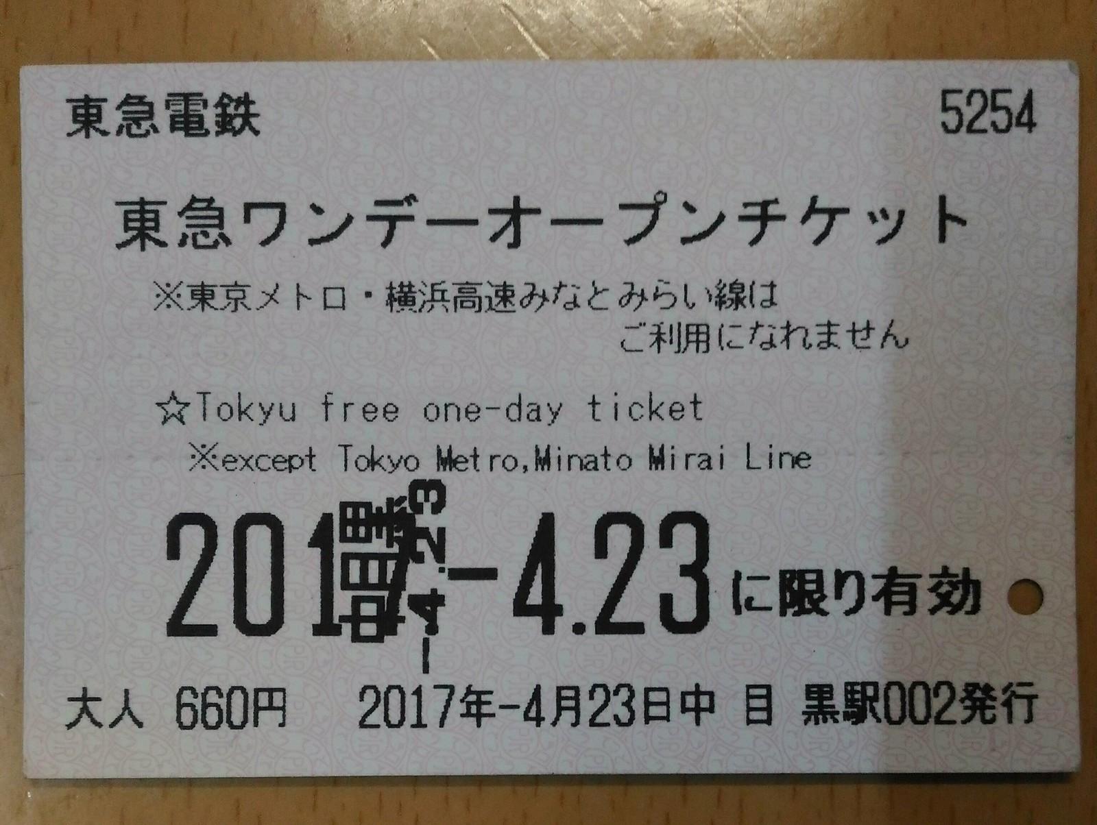 2017-05-04_07-26-15