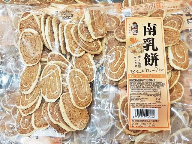 Nam Joo Biscuits