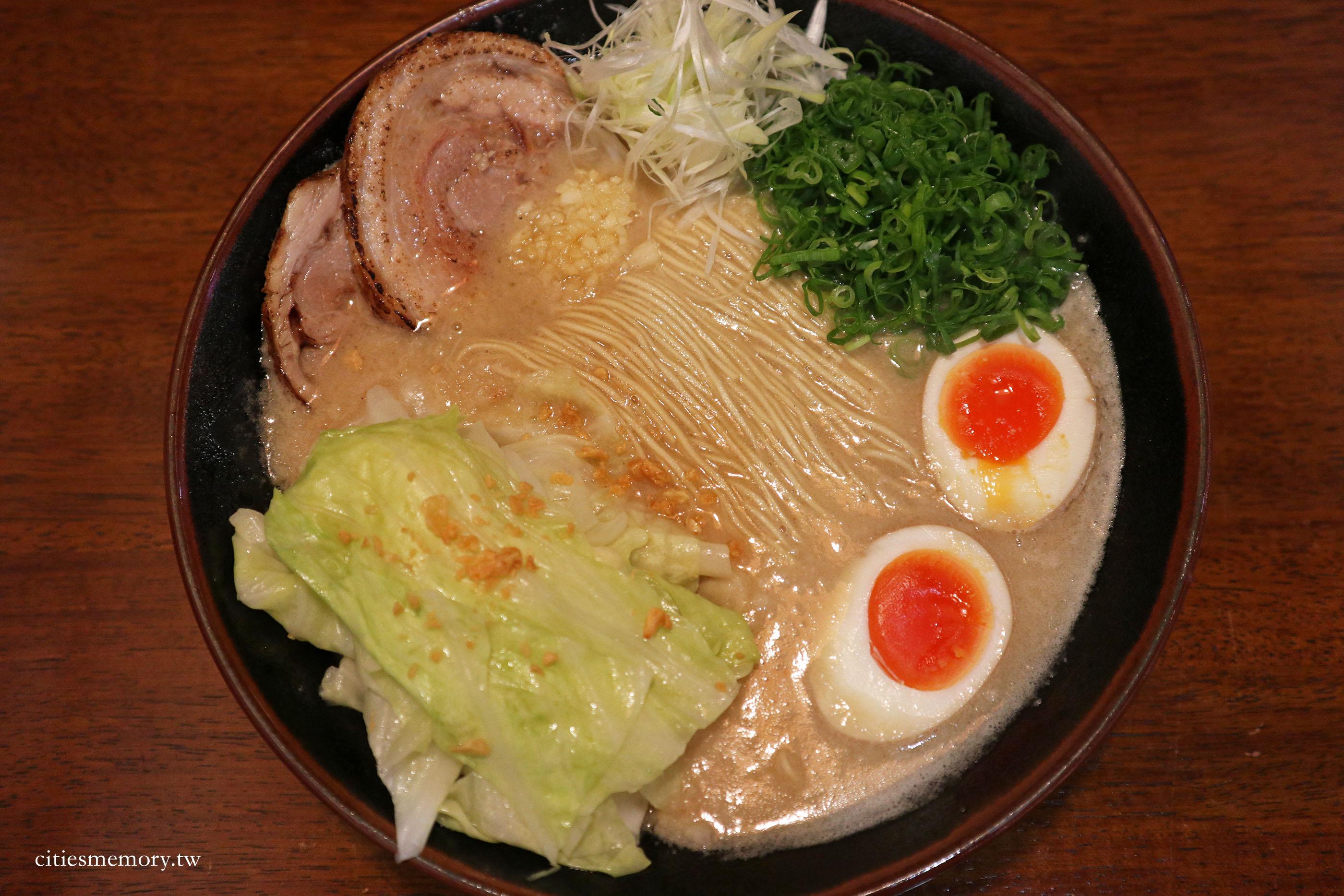Okaeri 拉麵6