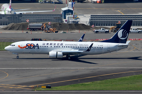 Boeing 737-85N(WL) Shandong Airlines B-1436 LN6391