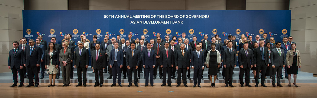 Asian development bank annual meeting