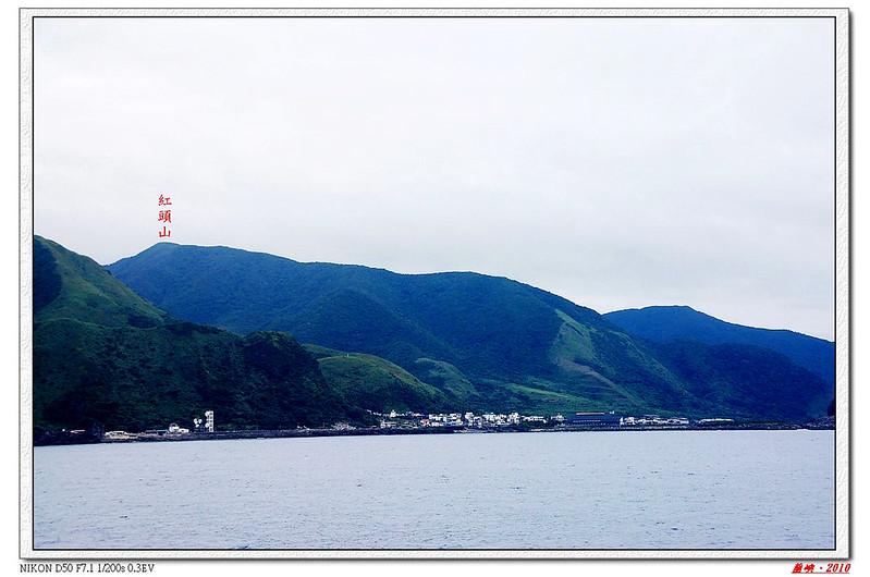 海上看紅頭山