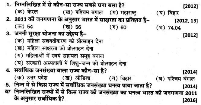 up-board-solutions-class-10-social-science-manviy-samsadhn-jansamkhya-18