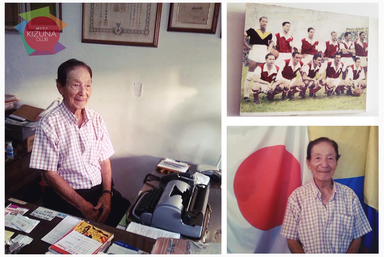 Jose Kaoru Doku japones campeon futbol colombiano Santa Fe