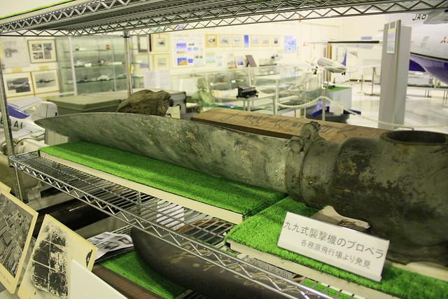 名古屋航空宇宙システム製作所史料室 展示資料 IMG_5271