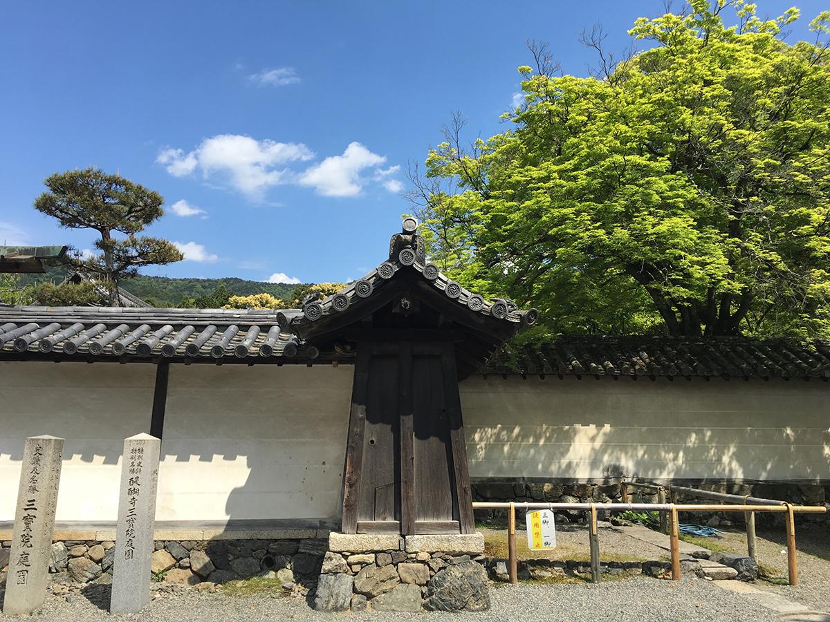 世界遺産 醍醐寺に行ってきたよ