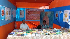 Book stall at Bokakhat