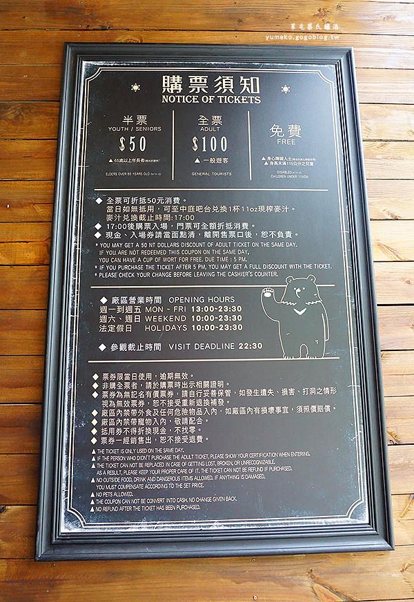 5蔡氏酒釀yumeko.gogoblog.tw