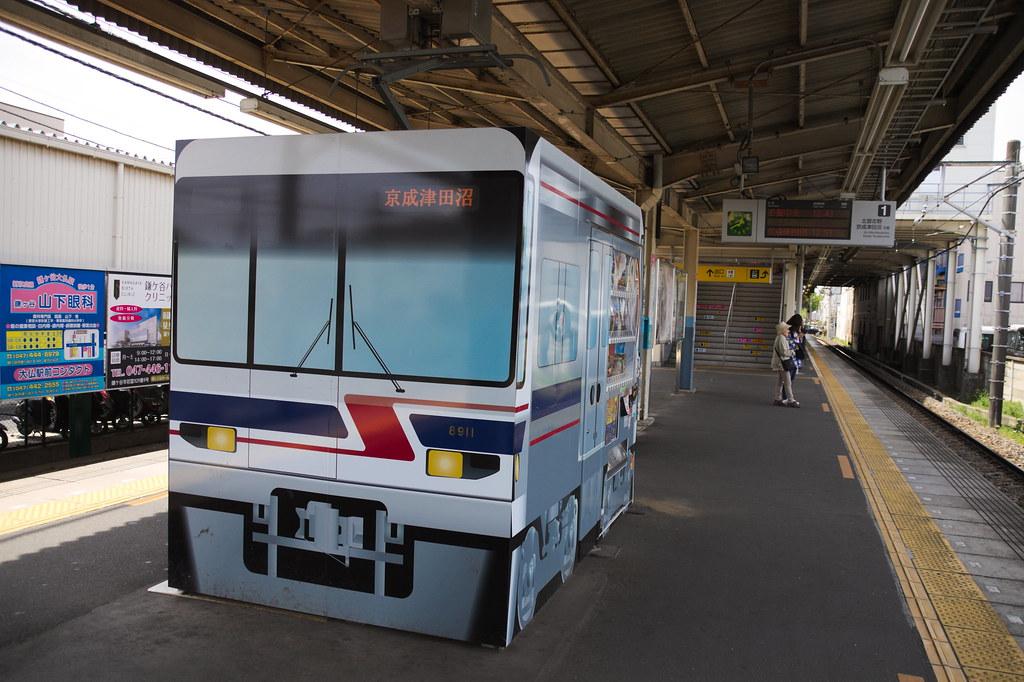 Train-look-vendor