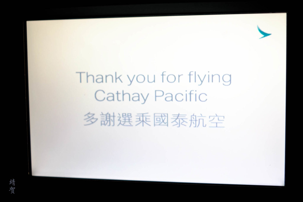 Thank you for flying Cathay Pacific
